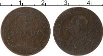 Изображение Монеты Ватикан 1/2 сольдо 1866 Медь XF Пий IX, Папское Госу