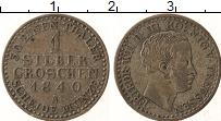 Изображение Монеты Пруссия 1 грош 1840 Серебро XF- Фридрих Вильгельм II