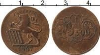 Изображение Монеты Германия Эльберфельд 1 брод 1847 Медь XF