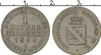 Продать Монеты Саксен-Веймар-Эйзенах 1 грош 1858 Серебро