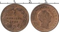 Продать Монеты Баден 1/2 крейцера 1852 Медь