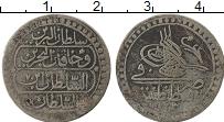 Изображение Монеты Азия Турция 10 пара 1813 Серебро VF