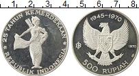 Продать Монеты Индонезия 500 рупий 1970 Серебро