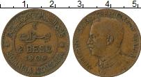 Изображение Монеты Италия Итальянская Сомали 2 бесе 1909 Бронза VF