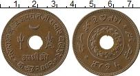 Продать Монеты Кач 1/2 кори 1943 Медь