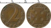 Изображение Монеты Австрия 2 гроша 1928 Бронза XF