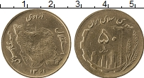 Изображение Монеты Иран 50 риалов 1982 Бронза XF