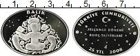 Изображение Монеты Турция 25 лир 2008 Серебро Proof