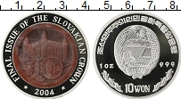 Изображение Монеты Северная Корея 10 вон 2004 Серебро Proof