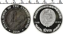 Изображение Монеты Северная Корея 10 вон 2004 Серебро Proof Введение Евро, После