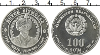 Продать Монеты Узбекистан 100 сом 1999 Серебро