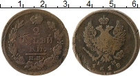 Изображение Монеты 1801 – 1825 Александр I 2 копейки 1818 Медь VF ЕМ