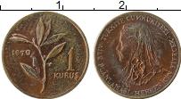 Изображение Монеты Турция 1 куруш 1979 Бронза UNC ФАО