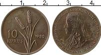 Изображение Монеты Турция 10 куруш 1978 Бронза UNC ФАО