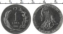 Изображение Монеты Турция 1 лира 1980 Медно-никель UNC