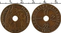 Изображение Монеты Индокитай 1 цент 1914 Бронза XF