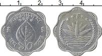 Изображение Монеты Азия Бангладеш 50 пойша 1973 Алюминий UNC-