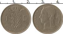 Изображение Мелочь Бельгия 1 франк 0 Медно-никель XF