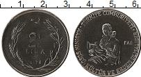 Изображение Монеты Турция 2 1/2 лиры 1978 Сталь UNC