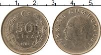 Изображение Монеты Турция 50 лир 1985 Медно-никель XF Кемаль Ататюрк