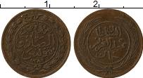 Изображение Монеты Тунис 1 харуб 1865 Медь XF