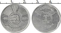 Изображение Монеты Азия Йемен Жетон 0 Алюминий XF+
