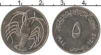 Продать Монеты Йемен 5 филс 1984 Алюминий