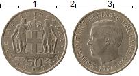 Изображение Монеты Греция 50 лепт 1966 Медно-никель XF Константин II