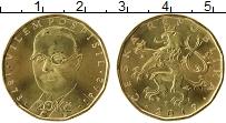 Изображение Монеты Чехия 20 крон 2019 Латунь UNC- Вилем Поспишил