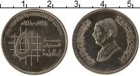 Изображение Монеты Иордания 5 пиастров 1998 Медно-никель UNC- Хусейн ибн Талал