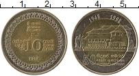 Изображение Монеты Шри-Ланка 10 рупий 1998 Биметалл VF 50 лет независимости