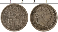 Изображение Монеты Великобритания 1 шиллинг 1816 Серебро XF Георг III