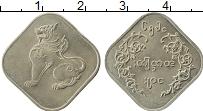 Продать Монеты Бирма 10 пья 1965 Медно-никель