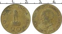 Изображение Монеты Индия 20 пайс 1969 Латунь XF 100 - летие  Махатмы