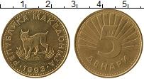 Продать Монеты Македония 5 денар 1993 Латунь
