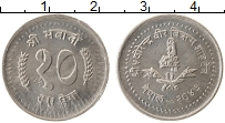 Изображение Монеты Непал 10 пайс 1986 Алюминий XF