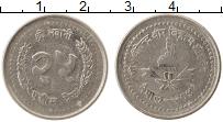 Изображение Монеты Непал 25 пайс 1986 Алюминий XF