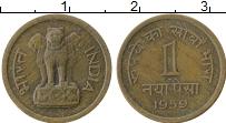 Изображение Монеты Индия 1 рупия 1959 Бронза XF