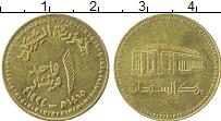 Продать Монеты Судан 1 фунт 1994 Латунь
