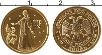 Изображение Монеты Россия 25 рублей 2005 Золото UNC