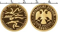 Изображение Монеты Россия 50 рублей 2005 Золото Proof Чемпионат по легкой