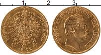 Изображение Монеты Германия Гессен-Дармштадт 10 марок 1872 Золото XF
