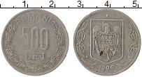 Изображение Монеты Румыния 500 лей 1999 Алюминий VF