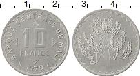 Изображение Монеты Мали 10 франков 1976 Алюминий UNC