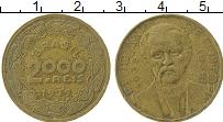 Изображение Монеты Бразилия 2000 рейс 1939 Латунь XF- Флориану Пейшоту