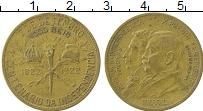 Изображение Монеты Бразилия 1000 рейс 1922 Латунь XF-