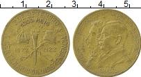 Изображение Монеты Бразилия 1000 рейс 1922 Латунь XF- 100 лет Независимост