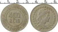Изображение Монеты Бразилия 400 рейс 1918 Медно-никель XF-