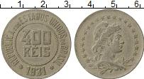 Изображение Монеты Бразилия 400 рейс 1931 Медно-никель XF
