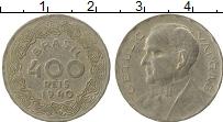 Изображение Монеты Бразилия 400 рейс 1940 Медно-никель XF Джетулио Варгаш